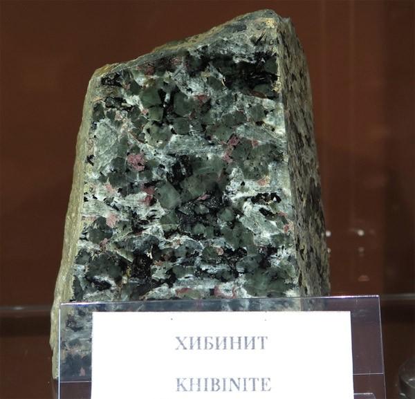 Хибинит
