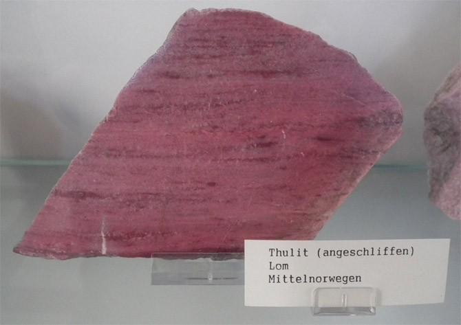 Экспонат-Тулита