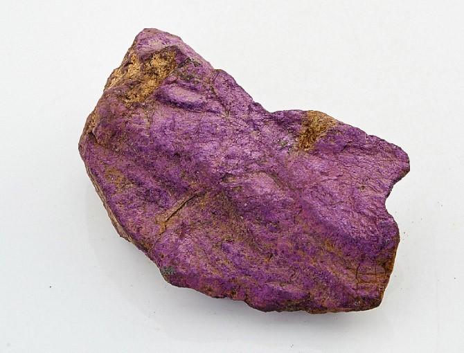 Пурпурит