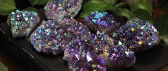 Значение снов о камнях и минералах