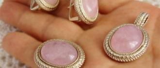 украшения-с-розовым-кварцем
